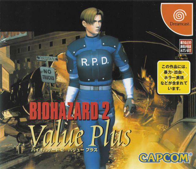 Biohazard 2 Value Plus  - Disc #1