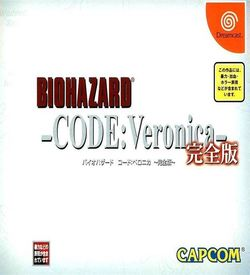 Biohazard Code Veronica Kanzenban - Disc #2 ROM