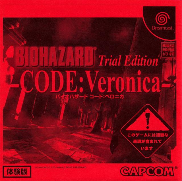 Biohazard Code Veronica  - Disc #1