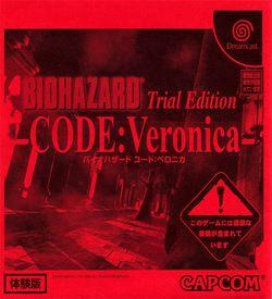 Biohazard Code Veronica  - Disc #1 ROM