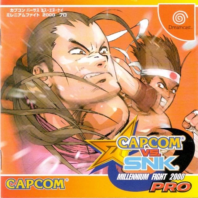 Capcom Vs. SNK Millennium Fight 2000