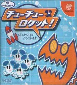 Chu Chu Rocket ROM