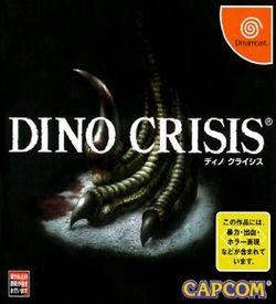 Dino Crisis ROM
