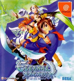 Eternal Arcadia  - Disc #1 ROM