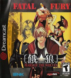 Fatal Fury Mark Of The Wolves ROM
