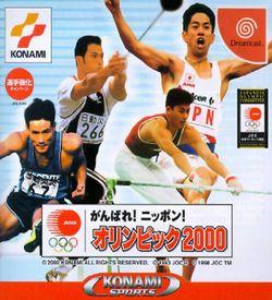 Ganbare Nippon Olympic 2000 ROM