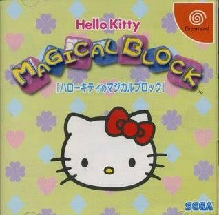 Hello Kitty Garden Panic