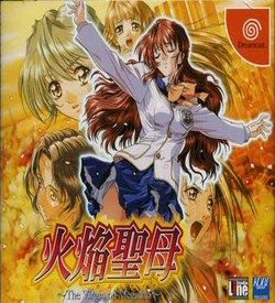 Kaen Seibo The Virgin On Megiddo - Disc #2 ROM