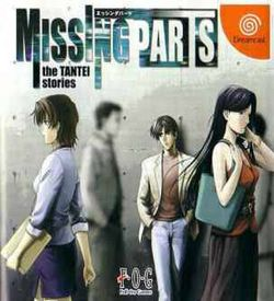 Missing Parts The Tantei Stories ROM