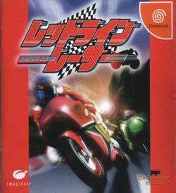 Redline Racer ROM