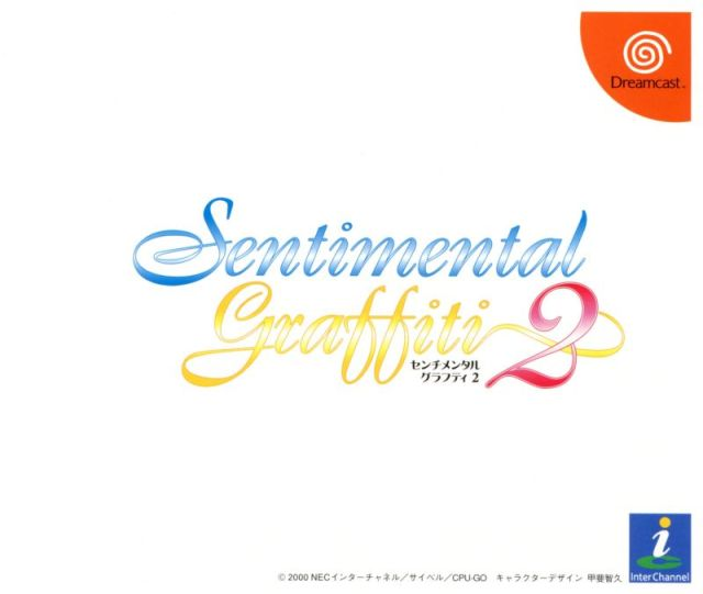 Sentimental Graffiti 2 - Disc #2