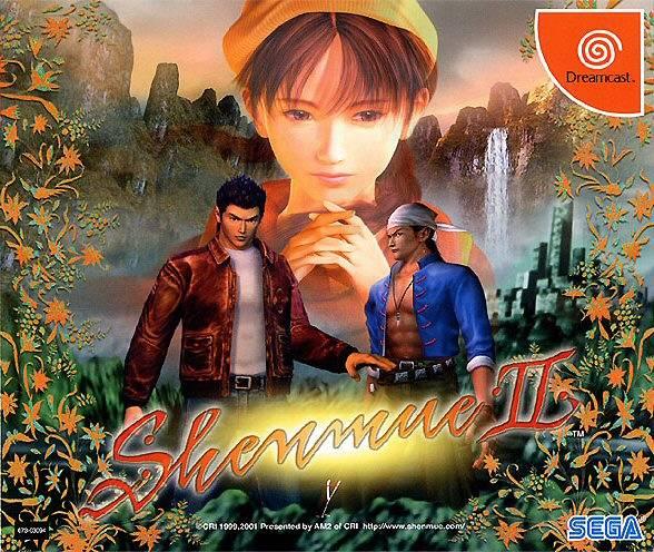 Shenmue II  - Disc #1