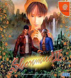Shenmue II  - Disc #1 ROM