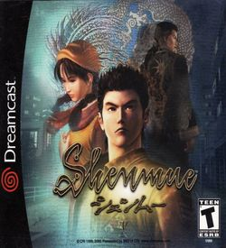 Shenmue  - Disc #2 ROM