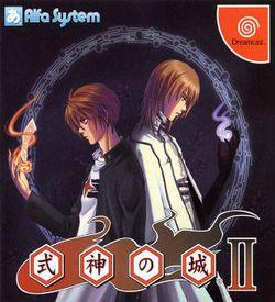 Shikigami No Shiro II ROM