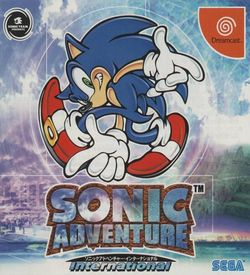 Sonic Adventure International ROM