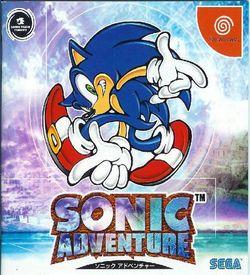 Sonic Adventure ROM