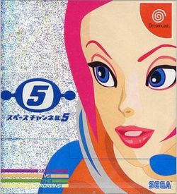 Space Channel 5 ROM