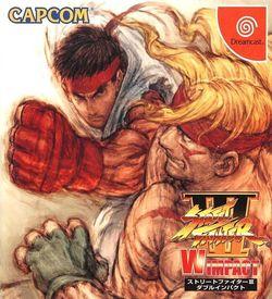 Street Fighter III W Impact ROM