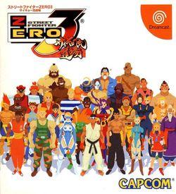 Street Fighter Zero 3 Saikyo ryu Dojo ROM