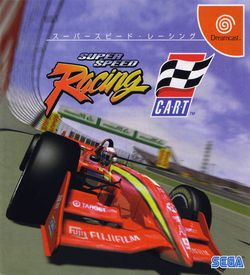 Super Speed Racing ROM