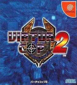 Virtua Cop 2 ROM
