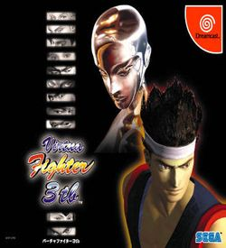 Virtua Fighter 3tb ROM
