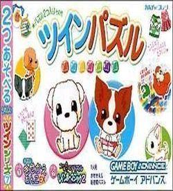 2 In 1 - Kisekae Wanko Ex & Puzzle Rainbow Magic 2 ROM