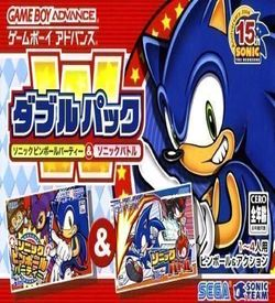 2 In 1 - Sonic Pinball Party & Sonic Battle (sUppLeX) ROM