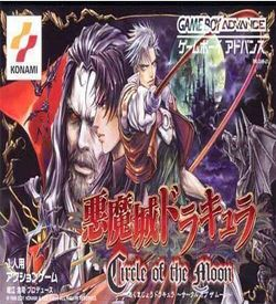 Akumajou Dracula - Circle Of The Moon (C)(Titan) ROM