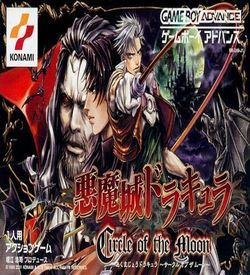 Akumajou Dracula - Circle Of The Moon (Capital) ROM
