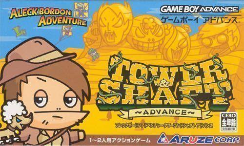 Aleck Bordon Adventure - Tower & Shaft Advance
