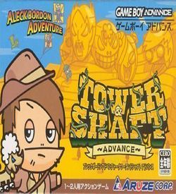 Aleck Bordon Adventure - Tower & Shaft Advance ROM