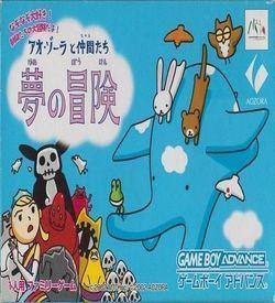 Aozoora To Nakamatachi - Yume No Bouken (Megaroms) ROM