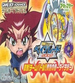 Bakuten Shoot Beyblade 2002 Team Battle! Daichi Hen (Paranoid) ROM