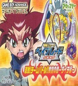 Bakuten Shoot Beyblade 2002 Team Battle! Takao Hen (Paranoid) ROM