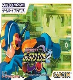 Battle Network RockMan EXE 2 (Eurasia) ROM