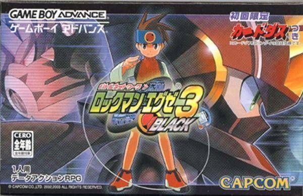 Battle Network RockMan EXE 3 Black (Cezar)
