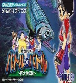 Battle X Battle - Kyoudai Ou Densetsu ROM