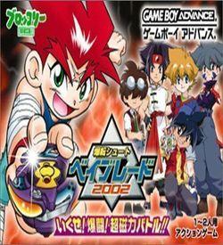 Beyblade - Ikuze! Gekitou! Chou Jiryoku Battle! ROM