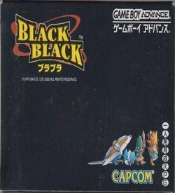 Black Black (Nobody) ROM