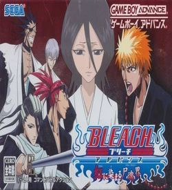 Bleach Advance ROM