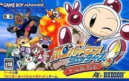 Bomberman Jetters Game Collection (Eurasia)