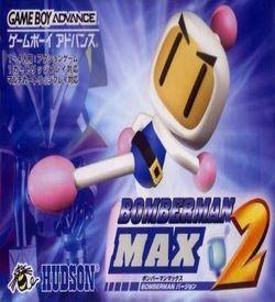 Bomberman Max 2 - Bomberman Version (Hyperion) ROM