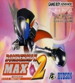 Bomberman Max 2 - Max Version (Hyperion) ROM