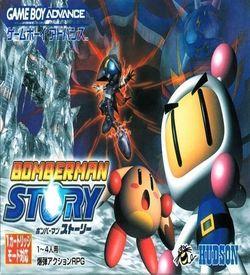 Bomberman Story (Eurasia) ROM