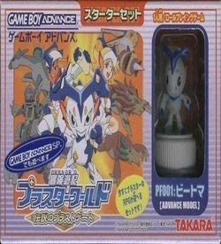 Bouken Yuuki PlaStar World - Densetsu No Plust Gate EX ROM