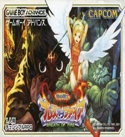 Breath Of Fire (Eurasia) ROM