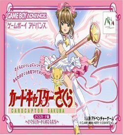 Card Captor - Sakura Card Friends (Cezar) ROM