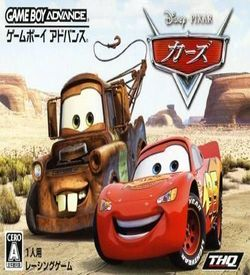 Cars ROM